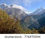 Small photo of Nepal himal Everest Trekking Hiking Ama Dablam