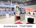 bright and fashionable interior ... | Shutterstock . vector #776973880