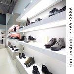 bright and fashionable interior ... | Shutterstock . vector #776973886