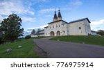 ancient monastery in russia  | Shutterstock . vector #776975914