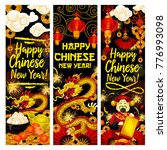 happy chinese new year greeting ... | Shutterstock .eps vector #776993098