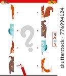 cartoon vector illustration of... | Shutterstock .eps vector #776994124