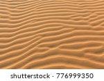 Wave Of Sand Texture.mui Ne...