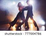 Skillful Dancers Performing In...