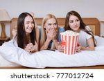 smiling multiethnic girls lying ... | Shutterstock . vector #777012724