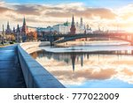View Of The Moscow Kremlin With ...