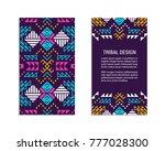 aztec colorful ornamental... | Shutterstock .eps vector #777028300