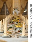 delicious dishes on the table... | Shutterstock . vector #777030940