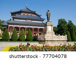 The Sun Yat Sen Memorial Hall...
