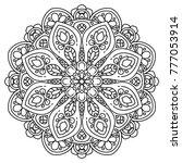 black and white mandala vector... | Shutterstock .eps vector #777053914