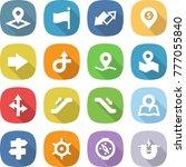 flat vector icon set   pointer... | Shutterstock .eps vector #777055840