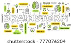 brainstorming business concept. ... | Shutterstock .eps vector #777076204