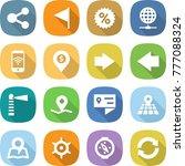 flat vector icon set   share... | Shutterstock .eps vector #777088324