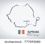 romania national vector drawing ... | Shutterstock .eps vector #777095080