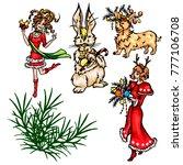 set of vector christmas... | Shutterstock .eps vector #777106708