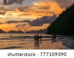 el nido  philippines   november ... | Shutterstock . vector #777109390