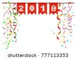 2018 new year festive scenery... | Shutterstock .eps vector #777113353