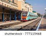 ivano frankivsk  ukraine  ...   Shutterstock . vector #777115468