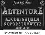 font alphabet script typeface... | Shutterstock .eps vector #777124684