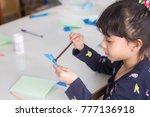 selective focus. the adorable... | Shutterstock . vector #777136918