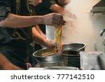 the making of ramen japanese... | Shutterstock . vector #777142510