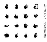 hands icons. flat simple icon   ... | Shutterstock . vector #777146329