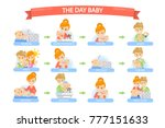 baby daily routine. waking up ...   Shutterstock .eps vector #777151633