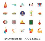 sport and hobbies icon set   Shutterstock .eps vector #777152518