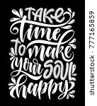 take time to make your soul... | Shutterstock .eps vector #777165859