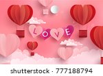 illustration symbol of love... | Shutterstock .eps vector #777188794