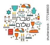 shabbat shalom greeting card.... | Shutterstock .eps vector #777188833