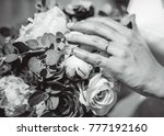 the bride's hand with wedding... | Shutterstock . vector #777192160