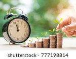 saving money concept and male... | Shutterstock . vector #777198814