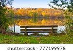 max eyth lake in stuttgart ... | Shutterstock . vector #777199978