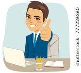successful happy businessman...   Shutterstock .eps vector #777226360