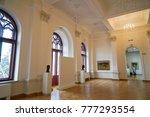 chisinau  moldova   7 december... | Shutterstock . vector #777293554