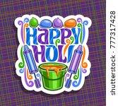 vector logo for indian holi... | Shutterstock .eps vector #777317428