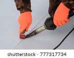 waterproofing and insulation at ... | Shutterstock . vector #777317734