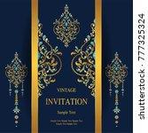 indian wedding invitation card... | Shutterstock .eps vector #777325324