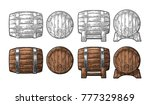 Wooden Barrel Front And Side...