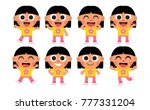 vector set of cute cartoon kids ... | Shutterstock .eps vector #777331204