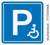 vector disabled wheelchair... | Shutterstock .eps vector #777343468