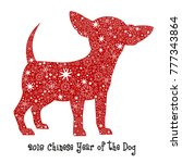 dog red silhouette with... | Shutterstock .eps vector #777343864