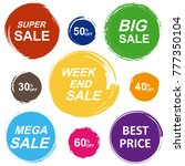 colorful sale tags in grunge... | Shutterstock .eps vector #777350104