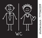 wc sign. toilet door plate icon.... | Shutterstock .eps vector #777362209