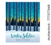 winter solstice greeting card... | Shutterstock .eps vector #777377668