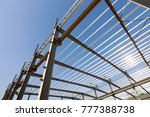 Small photo of Steel beam of industrial factory building