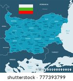 bulgaria map and flag   high... | Shutterstock .eps vector #777393799