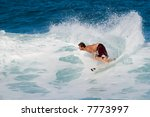 professional surfer  for... | Shutterstock . vector #7773997