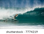 professional surfer  for... | Shutterstock . vector #7774219